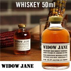 WIDOW JANE(ウィドウジェーン)/ ストレートバーボンウィスキー8年 50ml【酒 ク…