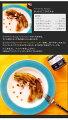 アハララーサオーガニックギーバニラドリームギー4oz【Ghee精製バター調味オイルギーフレーバーギーバターアーユルヴェーダバターオイルオーガニック中鎖脂肪酸グラスフェッド】他品とご注文の場合一緒に発送返品交換不可