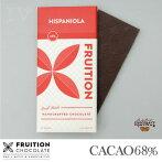 FruitionChocolate(フルイション)/ヒスパニョーラ【タブレット高級ビーントゥバーダークチョコレートカカオ68%】