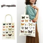 giftrepublic(ギフトリパブリック)/Butterfliesトートバッグバタフライ【蝶々バッグエコバッグ】