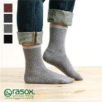 《メール便可1足まで》【ズレにくい靴下/日本製】ラソックスベーシック【rasox靴下シンプルソックスレディース】