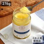 アハラ ギー ギーバター 有機精製バター 276g AHARA GHEE グラスフェッド ギーオイル 10oz ※返品交換不可