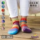 《メール便可 3足まで》solmate socks ソルメイトソックス クォーターソックス Quarter socks 靴下 アシンメトリ— ソックス
