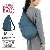 ヘルシーバックバッグ HEALTHY BACK BAG マイクロファイバー NEW Mサイズ Microfibre M NEW ショルダーバッグ【_PNT】