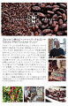 CACAOPRIETO(カカオプリエト)/クリオロバーラインマンダリン&ベルガモット(シトラス)【チョコレート】