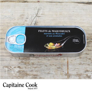 フランス・ブルターニュ発野菜の角切りなどを絡めたサバのフィレCapitaine Cook(キャプテンク...