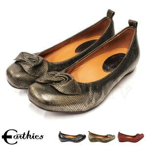 《在庫処分アウトレット品》Earthies アーシーズ ルビオ 【Rubio レディース 靴 …