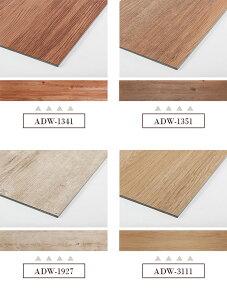 【送料無料】デコセルフ置くだけフロアタイルフローリングフローリングタイルウッドタイル床材木目【184mm×950mm/枚】10枚入り賃貸置き敷きタイルDIY床リフォーム接着剤不要