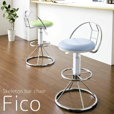 カウンターチェア 座面高さ58〜69cm キッチンチェア ハイチェア ラウンドチェア バーチェア チェア 作業椅子 いす 椅子 腰掛 キャスター付き 360度回転 昇降 キッチン カフェ KNC-025N