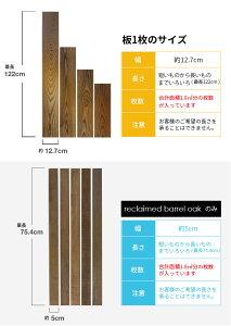王様のブランチ9/24放送で紹介ウッドパネル天然木リクレームドシリーズアメリカ製Stikwoodスティックウッド【約1.8平米分】木DIY木材板壁板壁に貼れる木廃材ヴィンテージリクレームド木目ウッド壁木02P18Jun16