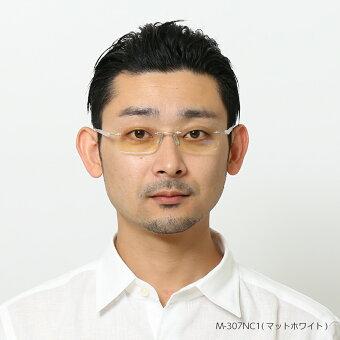 老眼鏡男性おしゃれブルーライトカットブルーライトリーディンググラス(M-307)選べる3色男性用老眼鏡
