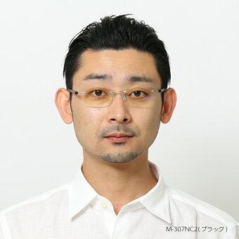 老眼鏡男性おしゃれブルーライトカットブルーライトリーディンググラス(M-307N)選べる3色男性用老眼鏡