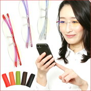 老眼鏡女性おしゃれブルーライトカットブルーライトリーディンググラス(M-106)選べる3色女性用老眼鏡