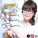 【MIDIプレミアムライン】ブルーライトカット 近視メガネ コンタクト度数で作れる度付き眼鏡 本格派 ...