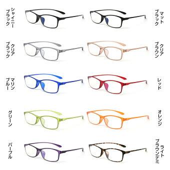 老眼鏡ユニセックスおしゃれブルーライトカットブルーライトリーディンググラス(M-209)選べる10色老眼鏡