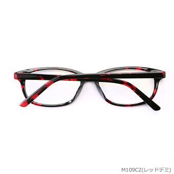 PCリーディンググラスM109(PC老眼鏡)ブルーライトを最大約50%カット