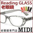 老眼鏡 女性 おしゃれ リーディンググラス(M-101)ブラック 女性用 老眼鏡