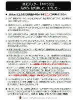 【売れ筋】絵画風壁紙ポスター(はがせるシール式)東京タワー夜景東京オリンピックキャラクロTKT-005A1(A1版830mm×585mm)建築用壁紙+耐候性塗料