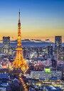 絵画風 壁紙ポスター (はがせるシール式) 東京タワーと六本木ヒルズ&東京ミッド