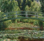 【売れ筋】絵画風 壁紙ポスター(はがせるシール式) クロード・モネ 日本の橋 1899年 フィラデルフィア美術館 キャラクロ K-MON-010S1 (625mm×594mm) 建築用壁紙+耐候性塗料 インテリア