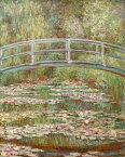絵画風 壁紙ポスター(はがせるシール式) クロード・モネ 睡蓮の池に架かる橋 1899年 メトロポリタン美術館 キャラクロ K-MON-011S1 (585mm×730mm) 建築用壁紙+耐候性塗料 インテリア