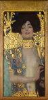 絵画風 壁紙ポスター (はがせるシール式) グスタフ・クリムト ユディト1 1901年 オーストリア美術館 キャラクロ K-KLT-001BS1 (576mm×1175mm) 建築用壁紙+耐候性塗料 インテリア
