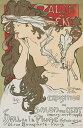 絵画風 壁紙ポスター (はがせるシール式) アルフォンス・ミュシャ サロン・デ・サン第20回展 1896年 アールヌーヴォー キャラクロ K-MCH-058S2 (394mm×603mm) 建築用壁紙+耐候性塗料 インテリア