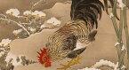 絵画風 壁紙ポスター(はがせるシール式) 伊藤若冲 動植綵絵 雪中雄鶏図 じゃくちゅう 生誕300年 キャラクロ K-ITJ-008S2 (603mm×330mm) 建築用壁紙+耐候性塗料 インテリア