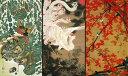 絵画風 壁紙ポスター(はがせるシール式) 伊藤若冲 動植綵絵三十幅 雪中錦鶏図 老松白鳳図 紅葉小禽図 キャラクロ K-ITJ-009S1 (962mm×576mm) 建築用壁紙+耐候性塗料 インテリア