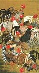 絵画風 壁紙ポスター(はがせるシール式) 伊藤若冲 動植綵絵 群鶏図 1761-65年 じゃくちゅう 生誕300年 キャラクロ K-ITJ-015S2 (331mm×603mm) 建築用壁紙+耐候性塗料 インテリア