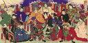 絵画風 壁紙ポスター(はがせるシール式) 古今高名鏡 楊洲周延 1883年 日本武尊 重盛 義経 信長 秀吉 家康 信玄 幸村 慶喜 岩倉 実美 キャラクロ K-KKM-001S1 (1167mm×576mm) 建築用壁紙+耐候性塗料 インテリア