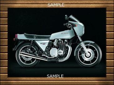 絵画風 壁紙ポスター (はがせるシール式) カワサキ Z1000 Z1-R 1981年 カフェレーサー 名車 バイク 【額縁印刷/トリックアート】 キャラクロ KZ1R-006SGD2 (594mm×444mm) 建築用壁紙+耐候性塗料 インテリア