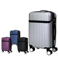 スーツケースTSAロック搭載超軽量鏡面加工35L[小型Sサイズ][2泊〜3泊]/【送料無料】/###ケースLYP110-S☆###