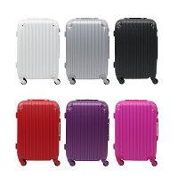 スーツケースTSAロック搭載コーナーパッド付超軽量頑丈ABS製50L中型Mサイズ4〜6泊用同色タイプ【送料無料】/###ケース15152-L☆###