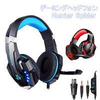 ゲーミングヘッドフォンPS4ヘッドセットゲームeスポーツヘッドホンマイク付き高音質有線スイッチSWITCH