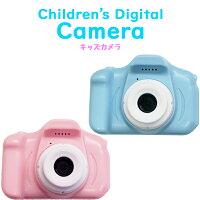 キッズカメラ子供用カメラ軽量USB充電式動画撮影簡単操作2.0インチIPSカラー大画面カラーフィルター&フレーム内蔵自動off機能誕生日クリスマス七五三プレゼント