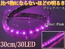 連結テープライト 高輝度SMD 30cm/30LED ピンク/ 【送料無料】/###HD-ET30/30桃★###