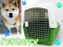 ペットキャリー 中型犬 ハードペットキャリーペットキャリーケース ハードタイプ サイズ 大型 【送料 ...