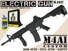 【送料無料】M4A1カスタム★BB弾&標的付きD4817###電動ガン4817的弾◆###