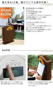 空気清浄機20畳PM2.5対応HEPAフィルター