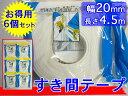 【送料無料】テープカッター 小巻 お得用 6巻 12セット ###テープ2X450MFJD★###