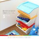 【送料無料】収納ボックス 収納ケース 収納ラック おもちゃ 収納 ラック おもちゃ箱 おもちゃ収納 積み重ね バスケット スタッキング ゴミ箱 ふた付き フタ付き 【送料無料】/###本BOX502★###