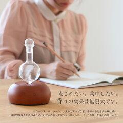 アロマディフューザー エッセンシャルオイル 香り オフィス おしゃれ 卓上当店MAX価格挑戦【送...