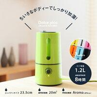 加湿器タワー型超音波加湿器Dolce大容量1.2L【送料無料】/###pico加湿器J12★###