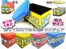 座れる 収納ボックス ストレージボックススツール おもちゃ箱 Lサイズ こども部屋にぴったりな可愛い可愛いボックスチェア!ボックスとして収納することも座ることも出来ます 【送料無料】/###折畳BOX大DHSRD★###