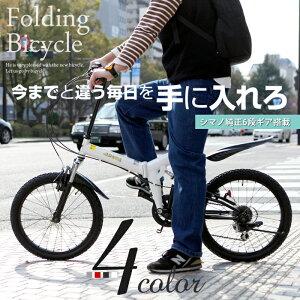 当店限界値挑戦【送料無料13,800円】折りたたみ自転車 20インチ 高性能 shimano製…