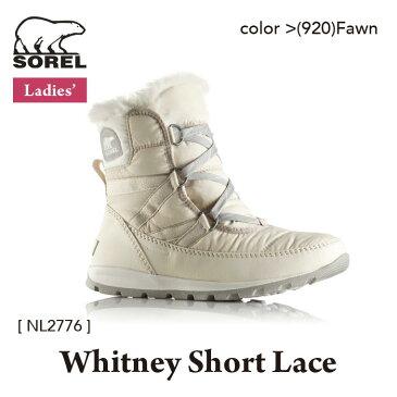 ソレル レディース スノーブーツ 防寒 防水 NL2776 920 ウィットニーショートレース Whitney Short Lace SOREL [33318fw][96603]