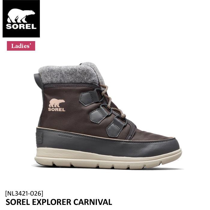 レディース靴, スノーシューズ  NL3421-026 Explorer Carnival SOREL 33319fwfwsale