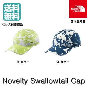 送料無料ノースフェイスランニングキャップ帽子THENORTHFACE2016年春夏NN01677正規品マラソンノベルティスワローテイルキャップ
