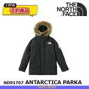 【予約販売商品】ノースフェイス 防寒 ジャケット メンズ Antarctica Parka ND91707 アンタークティカパーカ THE NORTH FACE...